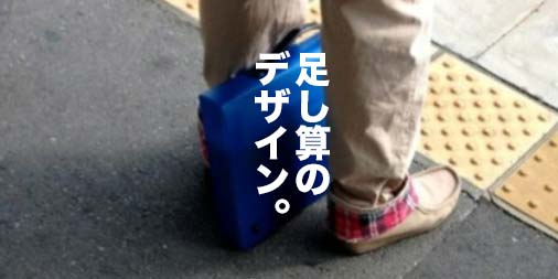 f:id:yamada0221:20200818141727j:plain