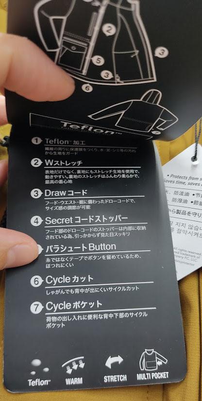f:id:yamada0221:20200819104438j:plain
