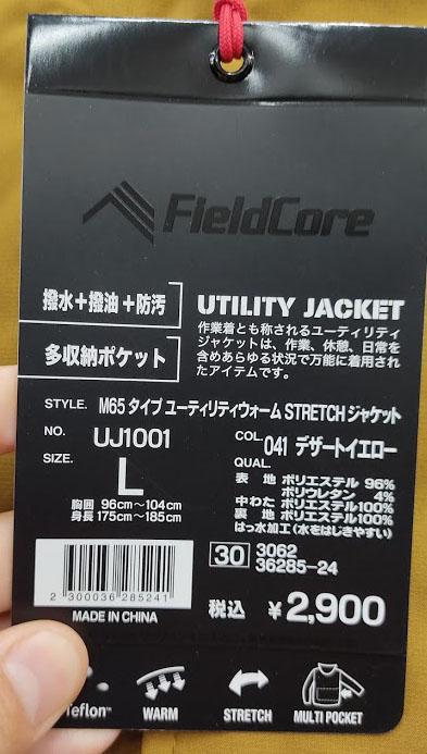 f:id:yamada0221:20200819104457j:plain