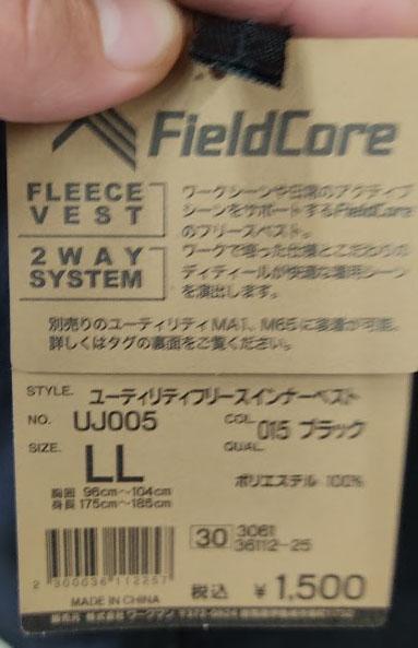 f:id:yamada0221:20200819104523j:plain