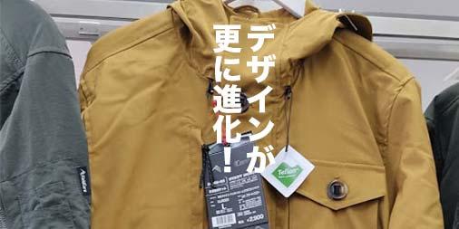 f:id:yamada0221:20200819140655j:plain