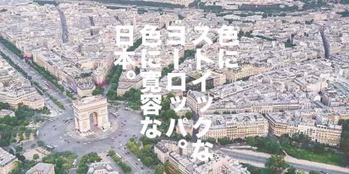 f:id:yamada0221:20200820122237j:plain