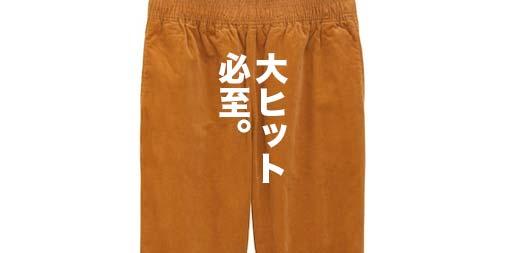 f:id:yamada0221:20200821120637j:plain