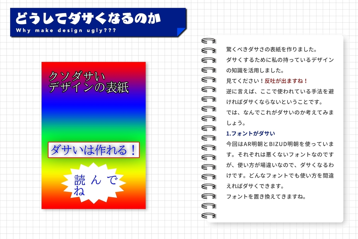 f:id:yamada0221:20200825093526j:plain