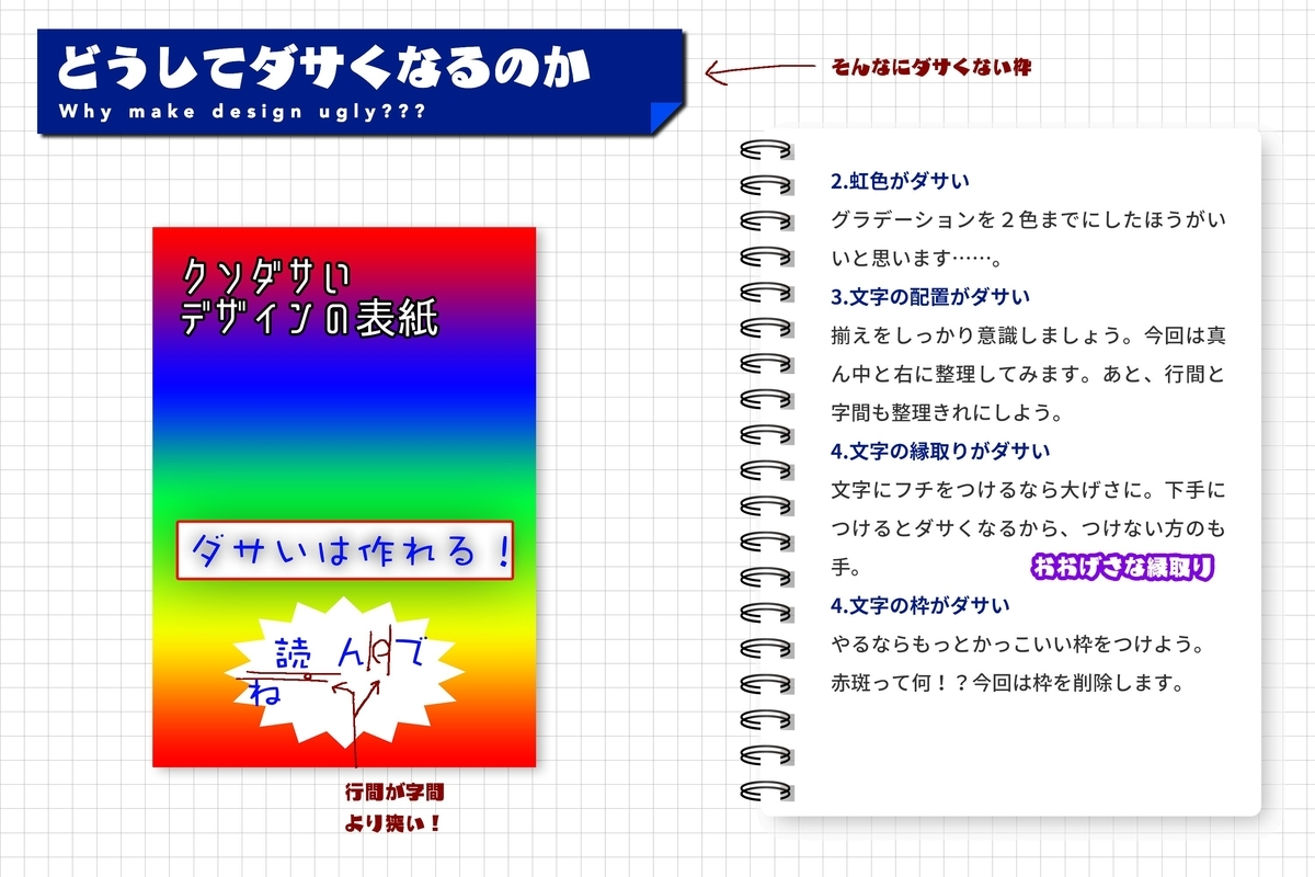 f:id:yamada0221:20200825093535j:plain