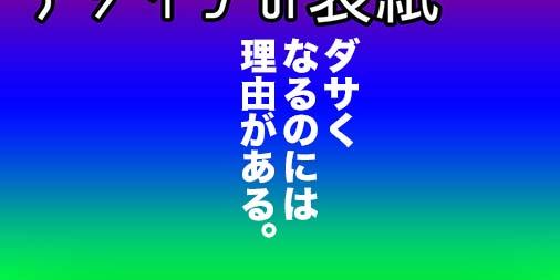 f:id:yamada0221:20200825113454j:plain
