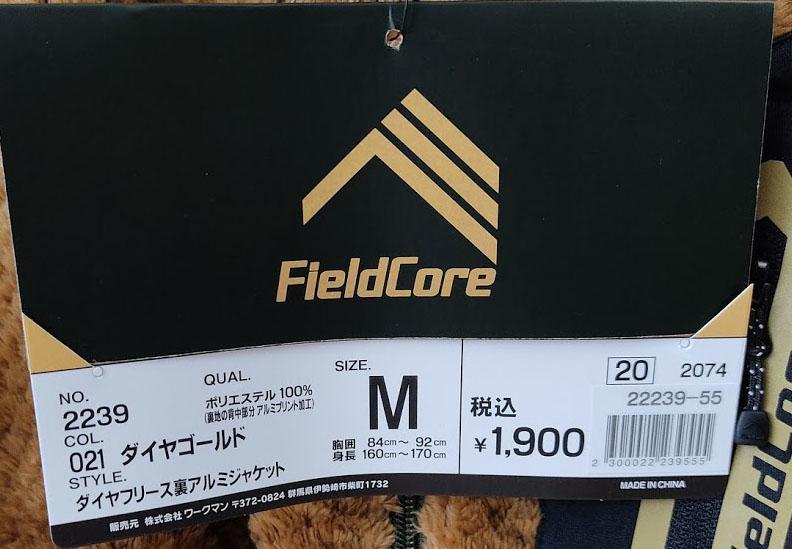 f:id:yamada0221:20200827103337j:plain