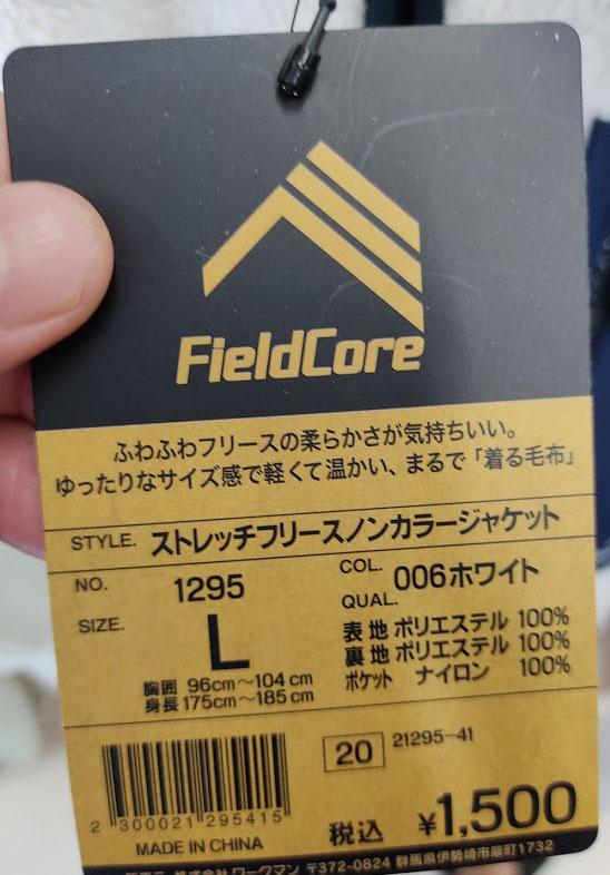 f:id:yamada0221:20200827103344j:plain