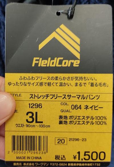f:id:yamada0221:20200827103356j:plain