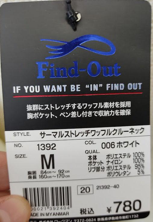 f:id:yamada0221:20200827103419j:plain