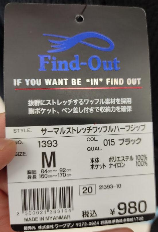 f:id:yamada0221:20200827103422j:plain
