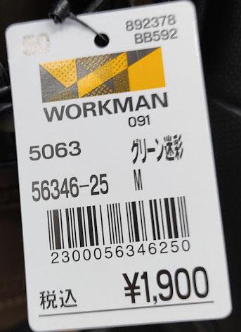 f:id:yamada0221:20200827103428j:plain