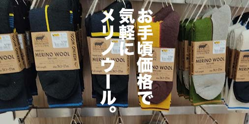 f:id:yamada0221:20200827130942j:plain
