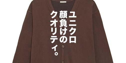 f:id:yamada0221:20200828121203j:plain