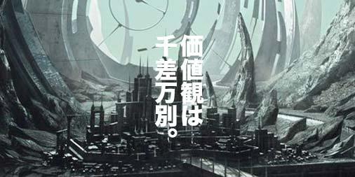 f:id:yamada0221:20200901133218j:plain