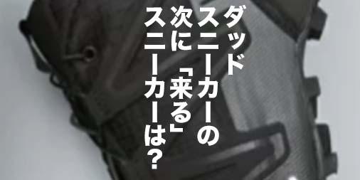 f:id:yamada0221:20200902140710j:plain