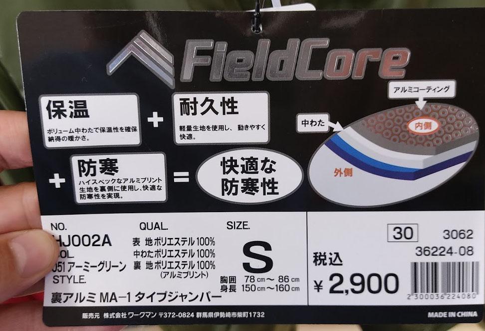 f:id:yamada0221:20200903112643j:plain