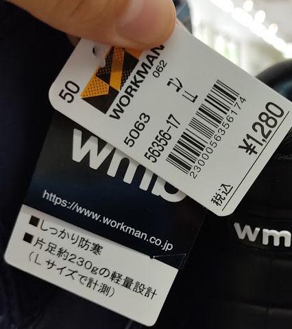 f:id:yamada0221:20200903112656j:plain