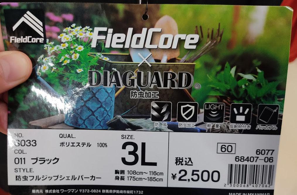 f:id:yamada0221:20200903112728j:plain