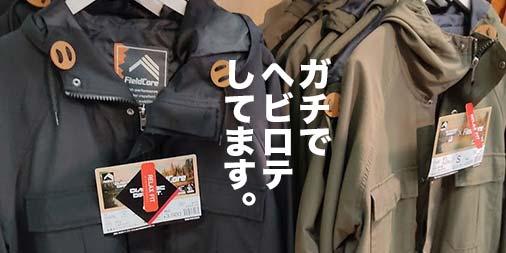f:id:yamada0221:20200903141516j:plain