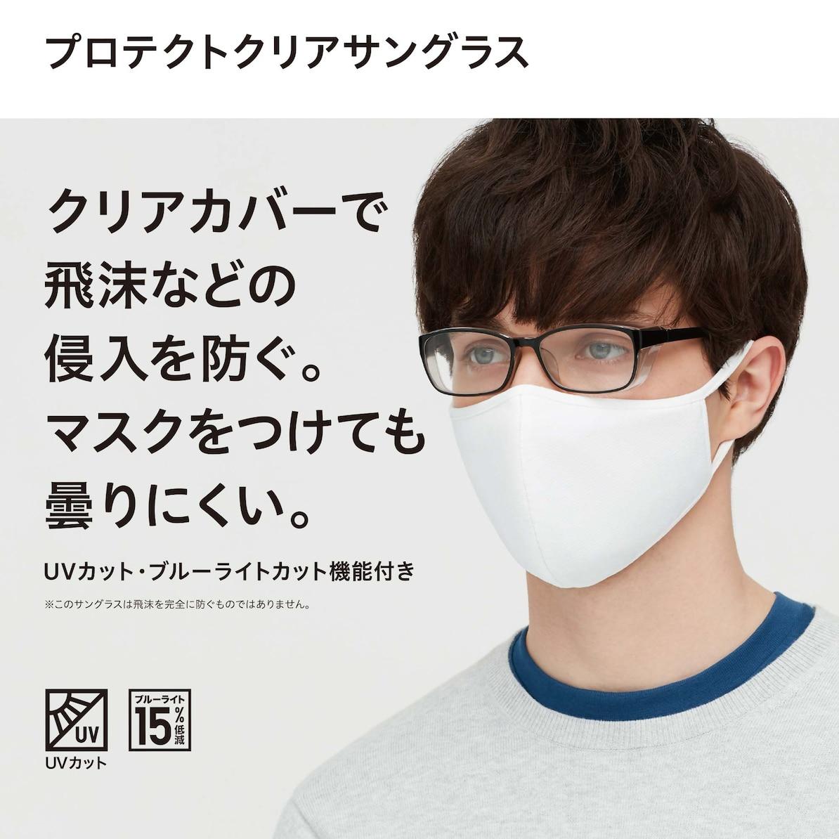 f:id:yamada0221:20200904112803j:plain