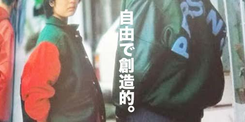 f:id:yamada0221:20200907145410j:plain