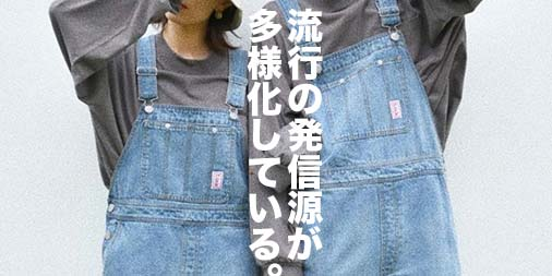 f:id:yamada0221:20200908140409j:plain