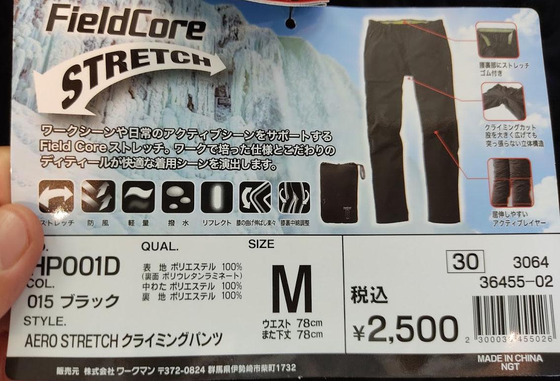 f:id:yamada0221:20200909103127j:plain