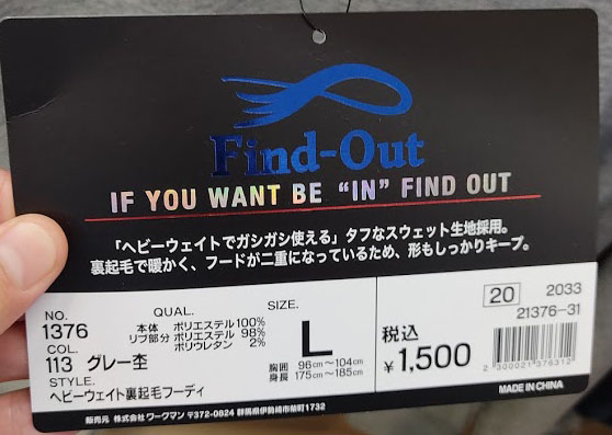 f:id:yamada0221:20200909103241j:plain