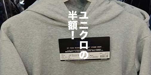 f:id:yamada0221:20200909115709j:plain