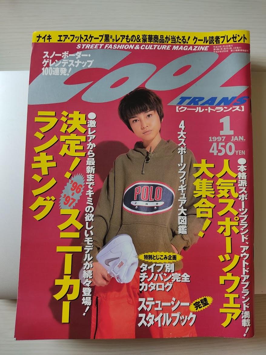 f:id:yamada0221:20200910113026j:plain