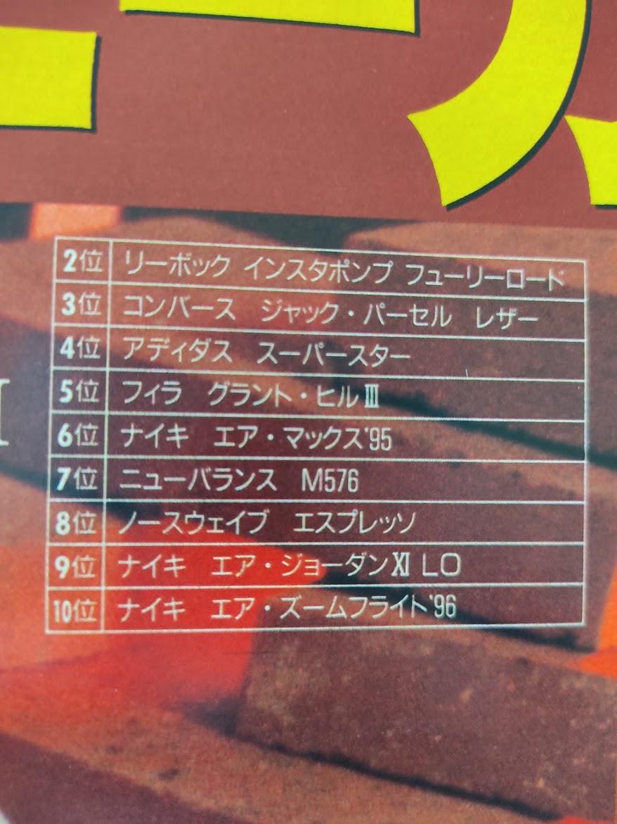 f:id:yamada0221:20200910113038j:plain