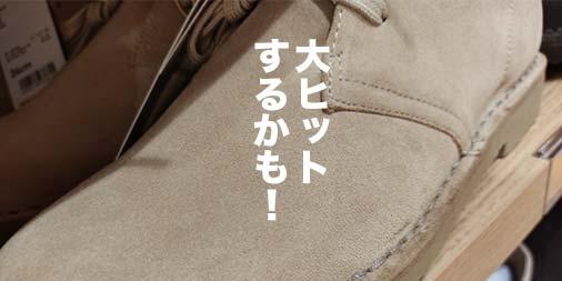 f:id:yamada0221:20200911131350j:plain