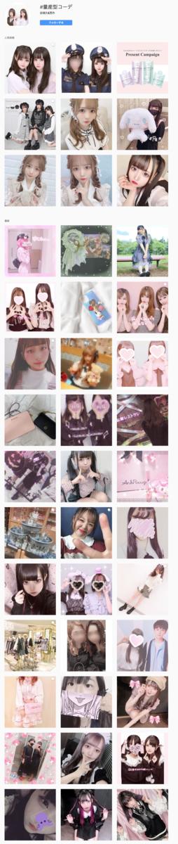 f:id:yamada0221:20200914100441p:plain