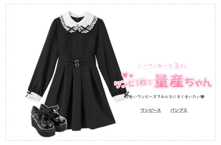 f:id:yamada0221:20200914100621p:plain