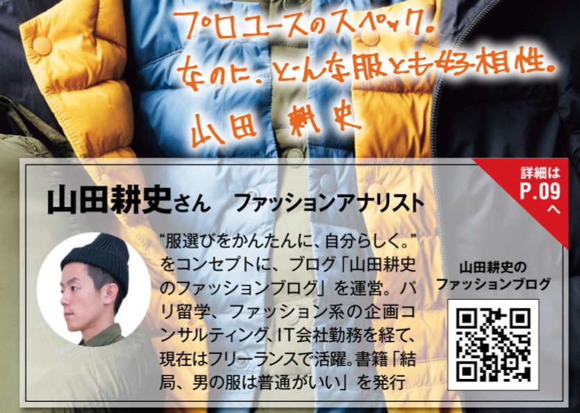 f:id:yamada0221:20200915095414p:plain