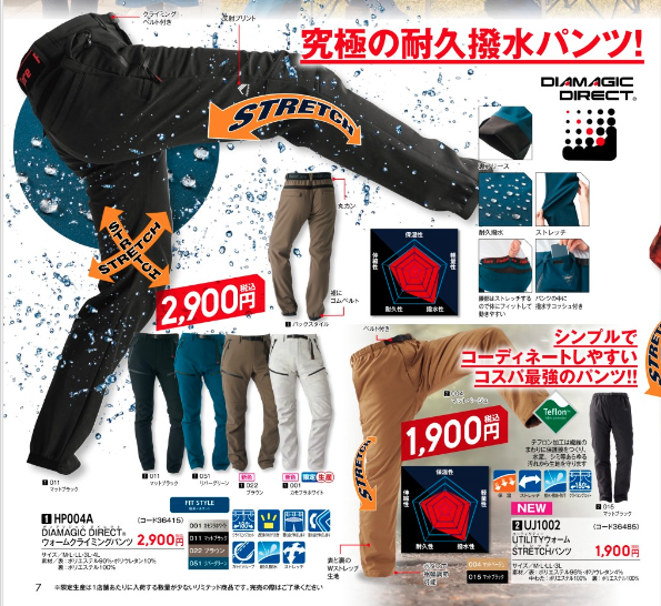 f:id:yamada0221:20200915095433p:plain