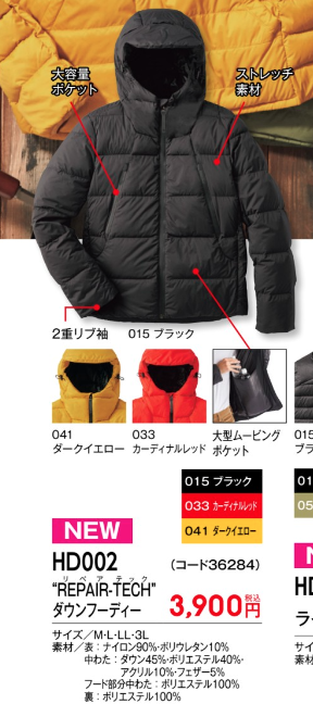 f:id:yamada0221:20200915095512p:plain