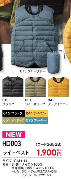 f:id:yamada0221:20200915095515p:plain