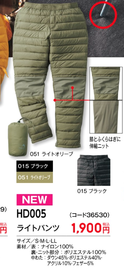 f:id:yamada0221:20200915095526p:plain
