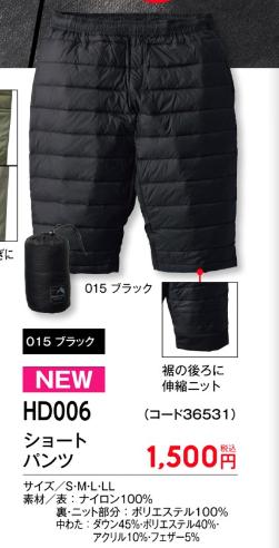 f:id:yamada0221:20200915095531p:plain