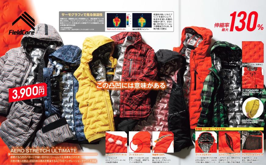 f:id:yamada0221:20200915095535p:plain