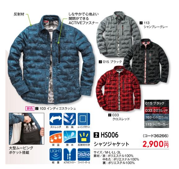 f:id:yamada0221:20200915095539p:plain