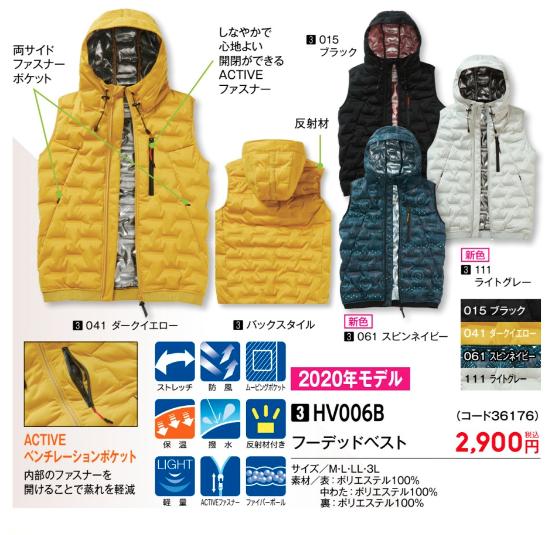 f:id:yamada0221:20200915095545p:plain