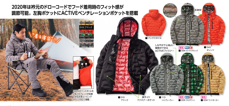 f:id:yamada0221:20200915095549p:plain