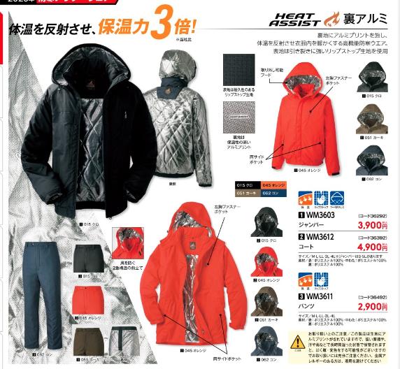 f:id:yamada0221:20200915095611p:plain