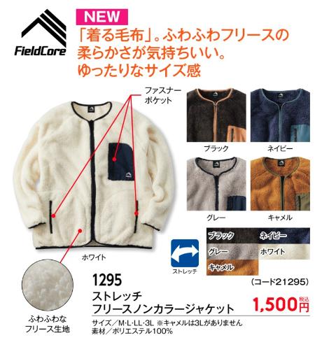 f:id:yamada0221:20200915095619p:plain