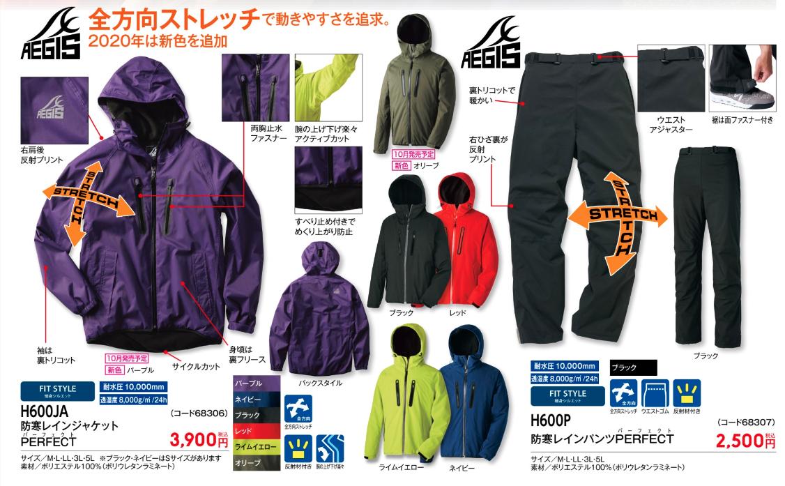 f:id:yamada0221:20200915095629p:plain