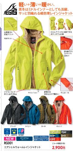 f:id:yamada0221:20200915095635p:plain