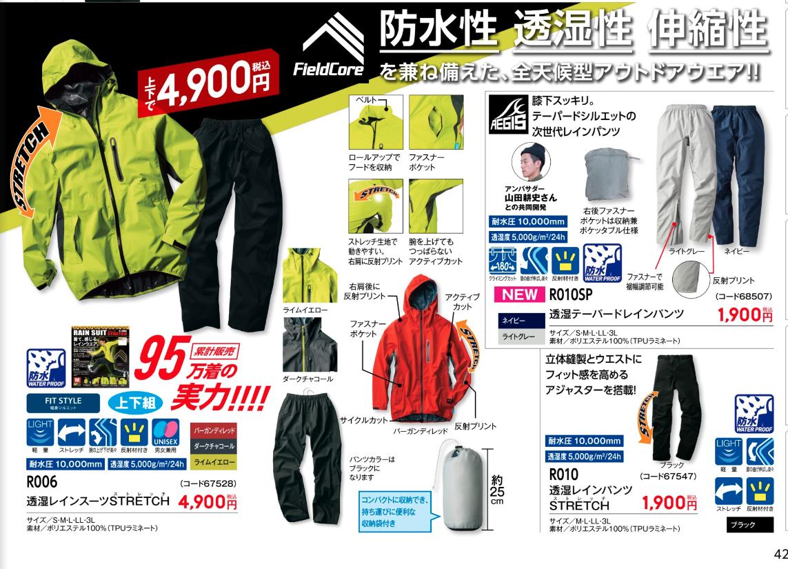 f:id:yamada0221:20200915095651p:plain